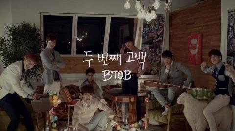 BTOB - 2nd Confession