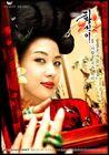 Hwang Jin Yi5