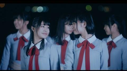 NGT48 - 暗闇求む (Kurayami Motomu) MUSIC VIDEO (Short ver