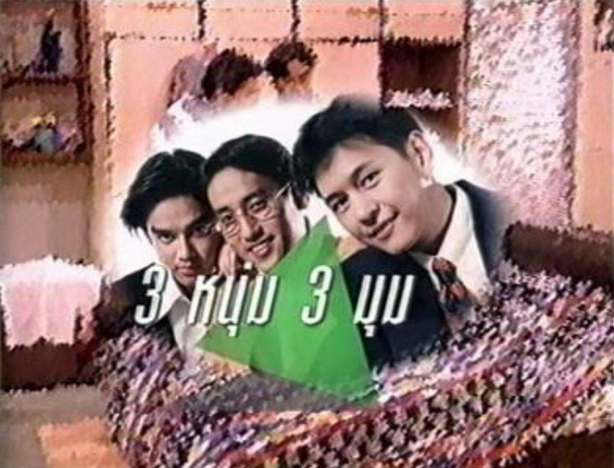 3 Num 3 Mum