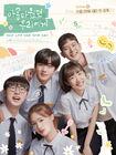 A Love So Beautiful-Kakao TV-2020-07