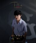 The Gifted Graduation-12