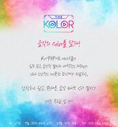 The Kolor-MBC M-2020-01