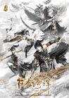 Legend of the Ancient Sword-1