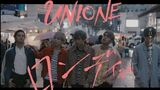 UNIONE - Rondi (ロンディ)