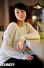 Park Ye Jin19