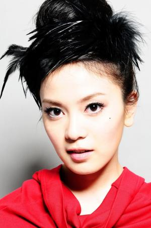 Yu Hong Yuan