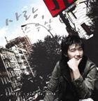 387px-Single-Love20-Cover.jpg