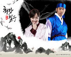 Strongest Chil Woo25