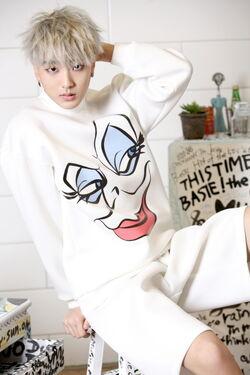 Yoo Hee Do2.jpg