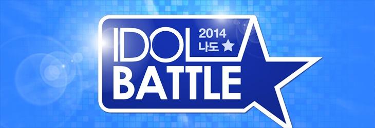 Idol Battle