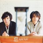 Kinki kids . M Album
