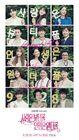 Love is Beautiful, Life is Wonderful-KBS2-2019-03