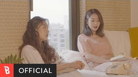 M V Kyungri & It's(경리 & 이츠) - What're You Doing Tonight(오늘 밤 뭐해?)