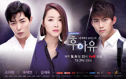 Who Are You tvN2013-11.jpg