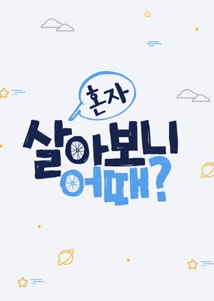 Seohyun Home