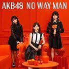 260px-AKB4854RegA.jpg