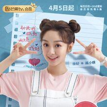 Girlfriend 2020 Wiki Drama Fandom Somos una pagina web donde podrás disfrutar de todos tus dramas y los últimos estrenos ♥. girlfriend 2020 wiki drama fandom