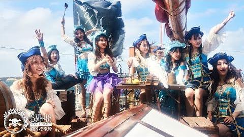 SNH48年度大型夏日清凉EP《夏日柠檬船》同名主打歌MV