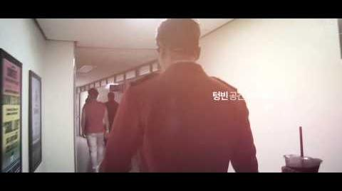 Shinhwa - Memory