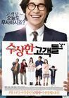 Suicide-Forecast-2011-Movie-Poster