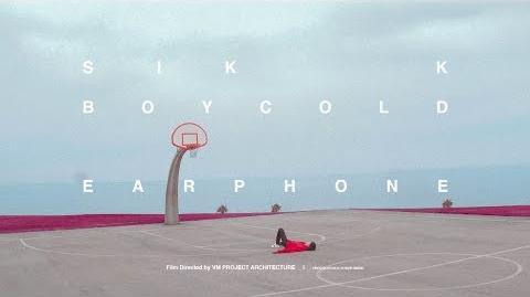 식케이 (Sik-K) - 이어폰 (Earphone)(Prod