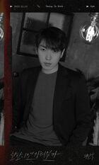 Hwang In Wook 04