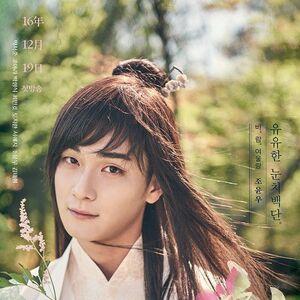 Hwarang The Poet Warrior Youth Wiki Drama Fandom The poet warrior youth (korean: hwarang the poet warrior youth wiki