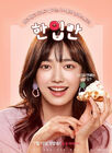 Just One Bite-NaverTV-2018-02
