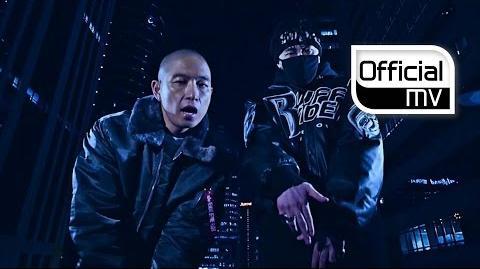MV UNTOUCHABLE(언터쳐블) Mask On