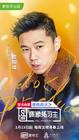 Mc Jin Idol Producer