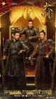 Ming Dynasty-HunanTV-2019-18