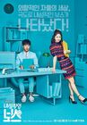 Sensitive Boss-tvN-2017-02