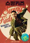 Swing Kids-2018-04