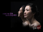 The Tale of Janghwa and Hongryeon4