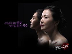 The Tale of Janghwa and Hongryeon4.jpg