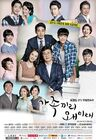What Happens to My FamilyKBS22014-24