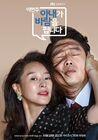My Wife Is Having An Affair-jTBC-2016-04