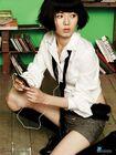 Hyun A (Wonder Girls)