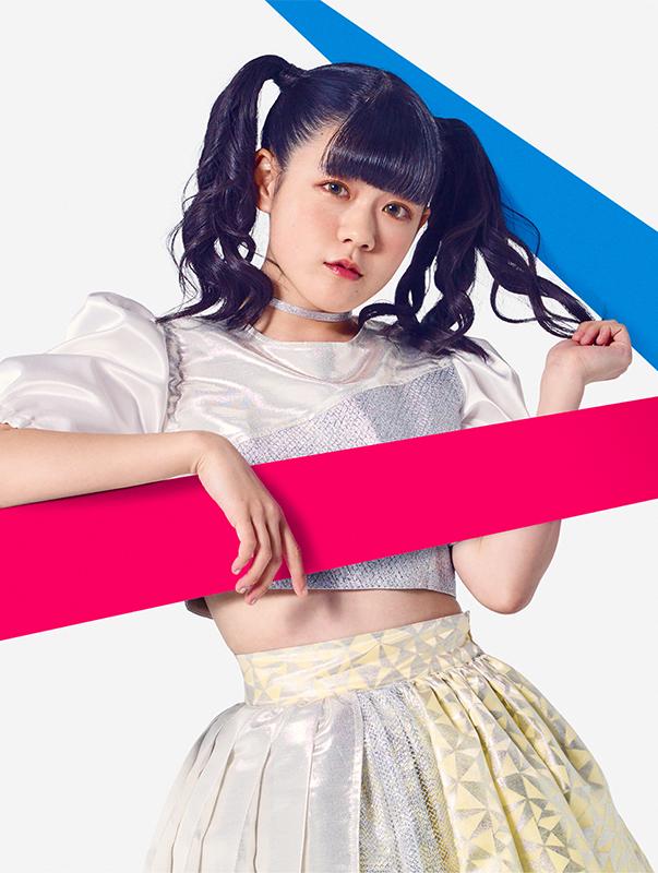 Hoshino Nia
