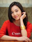 Lee So Yeon9