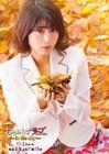 Ossan's Love 2 TVAsahi2019 -6