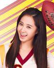 Kwon Yu Ri18