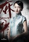 Sparrow-HunanTV-201607