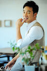 Uhm Tae Woong14