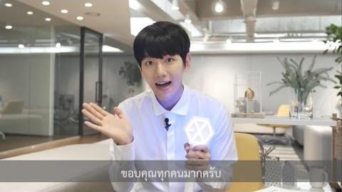(Thai Ver.) EXO LIGHT STICK V.2 & WYTH APP INSTRUCTION VIDEO BY EXO BAEKHYUN