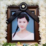 Lee Ae Jung 3.jpg