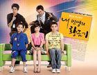 My Life's Golden AgeMBC2008-9