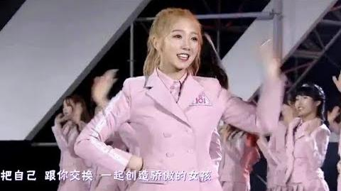 """PRODUCE 101 China Theme Song - """"Produce 101 Girls"""" (Pick Me) @ PRESS CONFERENCE"""