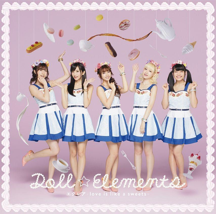 Doll Elements